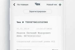 my_tax_005