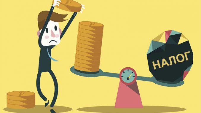 Ставка налога для самозанятых граждан