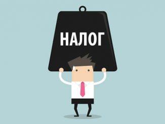 Госдума одобрила новый налоговый режим для самозанятых